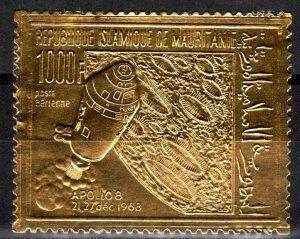 Mauritania #C86  MNH  CV $20.00  (X2686)
