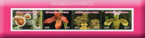 Congo 2017 Orchid Flowers 4v Mint Sheet. (#33)