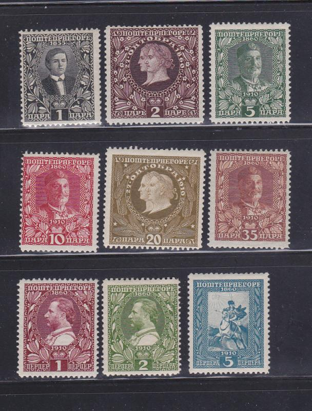 Montenegro 87-90, 92, 94, 96-98 MH King Nicolas I (B)