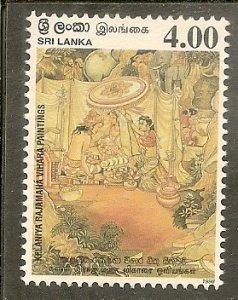 Sri Lanka   Scott 1226  Festival   Used