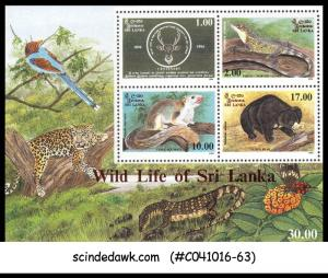SRI LANKA - 1994 WILD LIFE OF SRI LANKA / ANIMALS - MIN. SHEET - MINT NH