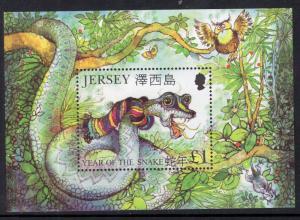 Jersey 974 Year of the Snake Souvenir Sheet MNH VF