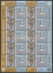 Montenegro stamp St. Tryphon monuments of Kotor minisheet WS195829