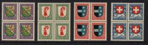 Switzerland Sc B37-40 1926 Coats of Arms stamp set mint Blocks of 4