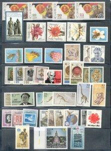 Germany DDR 1989-1990 2272//2823  accumulation mint NH