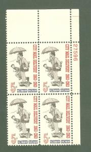 1238 City Mail Delivery Plate Block Mint/nh FREE SHIPPING