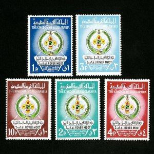 Saudi Arabia Stamps # 451-5 XF OG NH Catalog Value $27.00