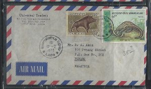 LAOS   (PP3008B) 1972   2 STAMPS ANIMAL, REPTILE  A/M TO MALAYSIA