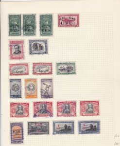 Panama Stamps on page Ref 15501