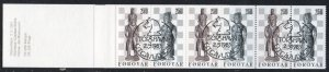 Faroe Islands Sc 94a 1983 Chessmen stamp booklet pane used in booklet