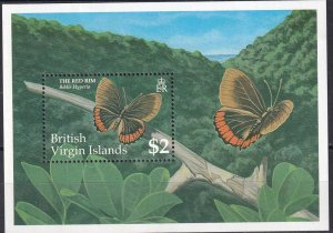 Virgin Islands  #720 MNH  CV $10.00  (Z1589)