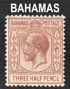 Bahamas Scott 73  wtmk multi script  VF mint OG HR.