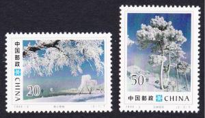China Winter in Jilin 2v SG#3961-3962 SC#2552-2553 MI#2589-2590