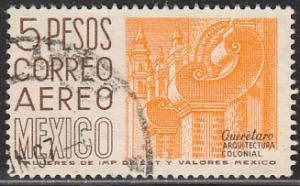 MEXICO C296, $5Pesos 1950 Definitive 3rd Printing wmk 350. USED. F-VF. (1440)