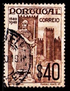Portugal - #591 King Alfonso I - Used