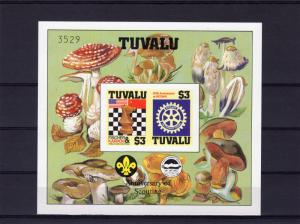 Tuvalu 1986 SG#376  Chess/Rotary/Fungi/Scouts SS IMPERF. Decorative Border MNH