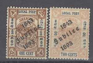 COLLECTION LOT OF # 969 SHANGHAI # 161-2 MH 1893
