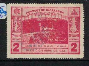 Nicaragua 1932 Rivas Railroad Train SC 571 VFU (5ekr)