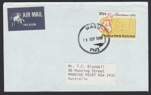 PAPUA NEW GUINEA 1990 cover with rubber cds of WASU.........................G934