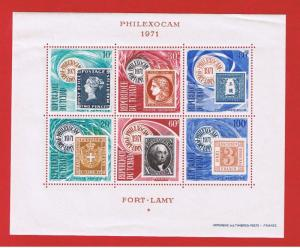 Chad #C79a MNH OG  souvenir sheet of 6 Philexocam '71  Free S/H