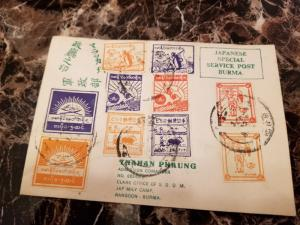 1943 Burma Japan Occupation Cover Special Service post to Rangoon Imperfs
