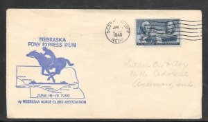 Just Fun Cover #982 Scottsbluff Ne. JUN/18/1949 Pony Express Run (my4799)