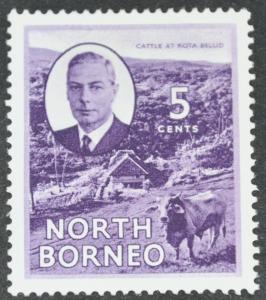 DYNAMITE Stamps: North Borneo Scott #248 – UNUSED