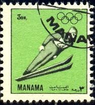 Ski, 1972 Winter Olympic Games, Manama stamp used