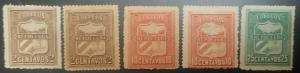 O) 1896 CUBA-CARIBBEAN.SPANISH ANTILLES, MAMBI MILITARY STAMP -WAR OF THE TEN YE