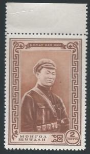 MONGOLIA 1951 30TH ANNIV INDEPENDENCE 2T MNH**