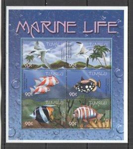 K0643 TUVALU FAUNA FISHES & BIRDS MARINE LIFE 1KB MNH