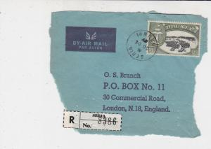 Brunei Airmail 1967 Registered Seria Stamps Cover FRONT to England Ref 33235