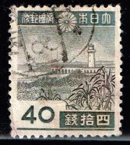 JAPAN STAMP 1942-44  40 SEN MIYAKO ISLAND INK ERROR
