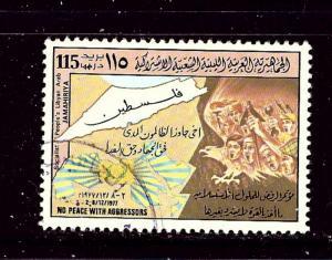 Libya 761 Used 1978 issue