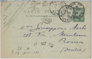 TUNISIE  Tunisia-  POSTAL HISTORY: POSTAL STATIONERY CARD to ITALY 1908