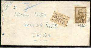 AARG-308,ARGENTINA 1969 EXPRESS LOCAL COVER  90p BROWN ALONE