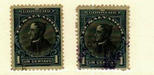 Salvador #402 M & Used copies
