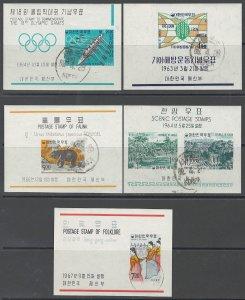 COLLECTION LOT # 950 KOREA 5 SOUVENIR SHEETS 1963+ CV+$41