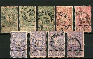 Belgium 1894 Antwerp Exhibition range of tablet issues to include  VFU Stamps