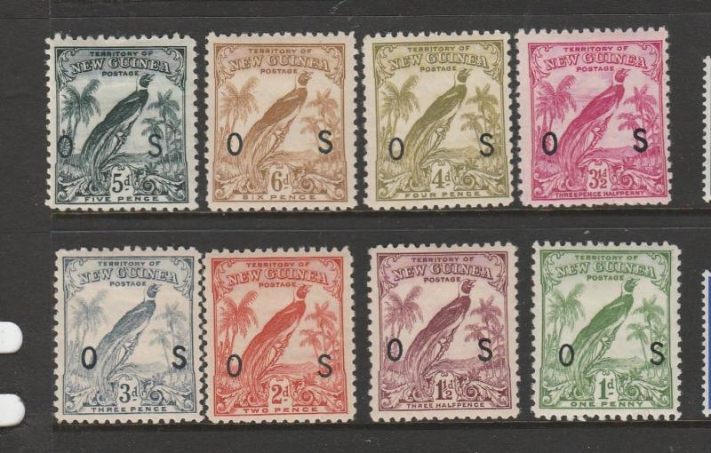 New Guinea 1932/4 8 vals to 6d ( No 2 1/2d ) Fresh MM SG O42/50 less O45