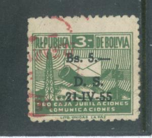 Bolivia RA22  Used (2)