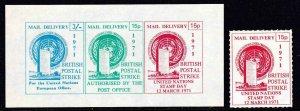GREAT BRITAIN 1971 BRITISH POSTAL STRIKE LOCALS UN BLDG COLLECTION LOT NH U/M VF