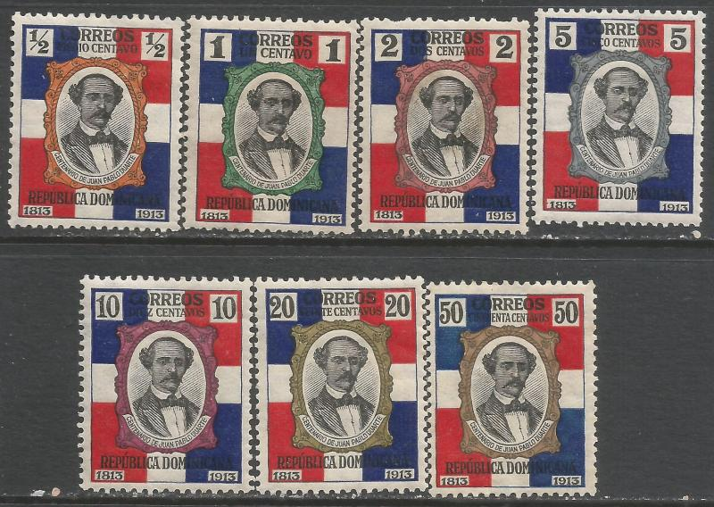 DOMINICAN REPUBLIC 186-192 MOG O741