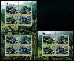 HERRICKSTAMP CENTRAL AFRICA Scott Unlisted WWF Chimpanzee S/S