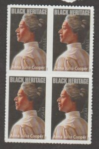 U.S. Scott #4408 Anna Julia Cooper - Black Heritage Stamps - Mint NH Block of 4