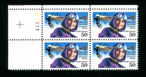 US Air Mail Sc C128 50¢ Harriet Quimby Bleriot Airplane Mint NH  Plate Block