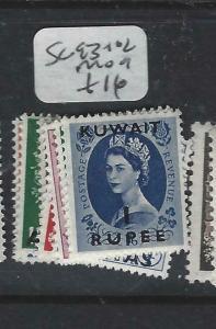 KUWAIT   (P2804B) ON   GB   QEII  SET  SG 93-102   MOG