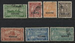 India Travancore State 1939 Official set 1 ch to 14 ch used