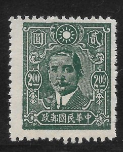 China No Gum [6878]