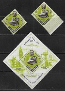 South Arabia Hadhramaut Michel 79A-B, BL2A MNH c.v. 30 Euro